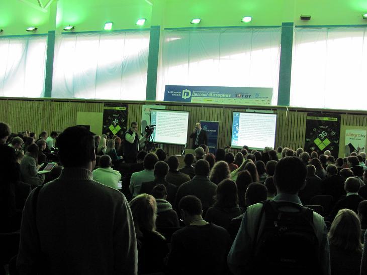 Конференция Деловой интернет 2010: первый день