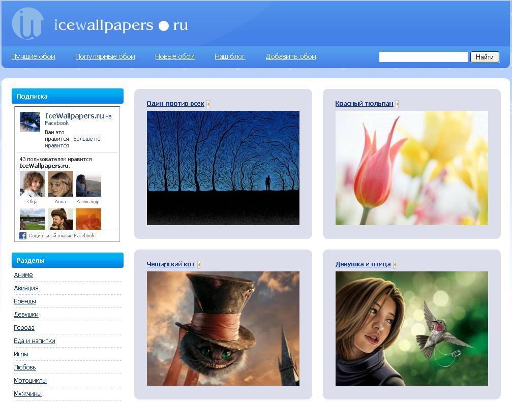 Предложение по улучшению фотоальбома на ucoz