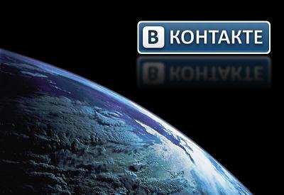 Как поменять ID ВКонтакте на ник