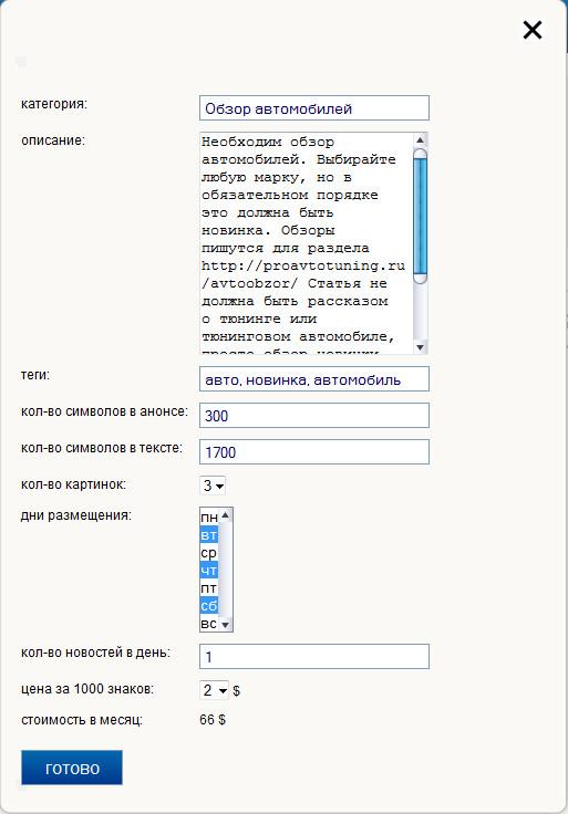 Обзор новостного агентства TextReporter