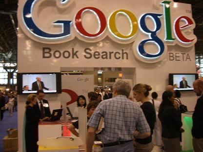 Google планирует запустить возможность загрузки и продажи цифровых книг